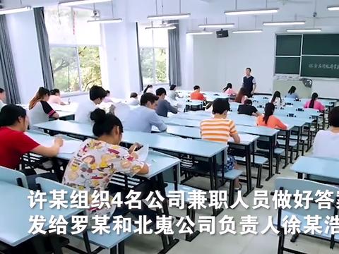 """江西""""专升本""""科场舞弊案,涉事教师晚节不保,始作俑者是商人"""
