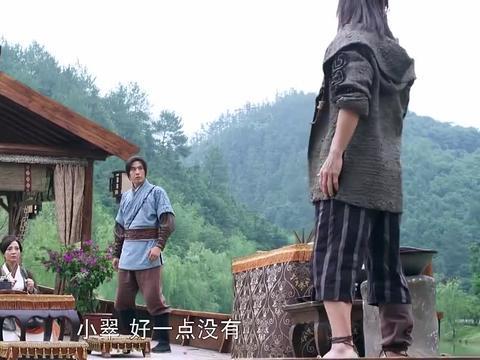 侠客行:丁不四看不起脏乞丐,不料人都没碰到他,反被他点了穴