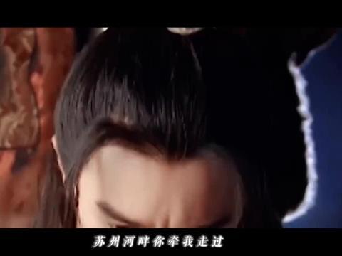 《西游之双圣战神》陈浩民古装角色群像:谦谦君子,温润如玉