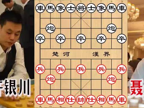 特级大师许银川与象棋大师究竟有多大的差距?焦点之战火星撞地球