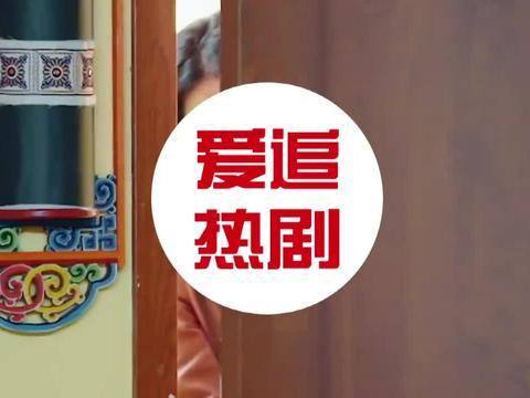 刘涛以卸任团长当惊喜,蒋勤勤大笑说惊吓,妻子集体给老公下马威