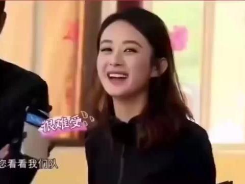 赵丽颖在线式生气
