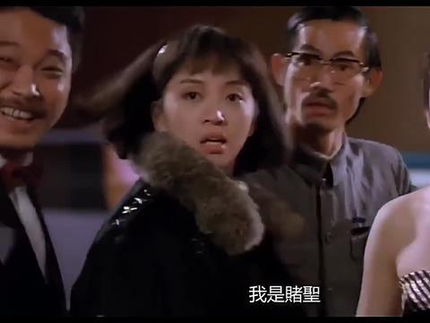星爷主演的最霸气的两段特别客串,搞笑
