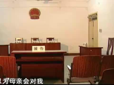 致命亲情5:小伙杀害亲生父亲,母亲来监狱看他,两人抱头痛哭!