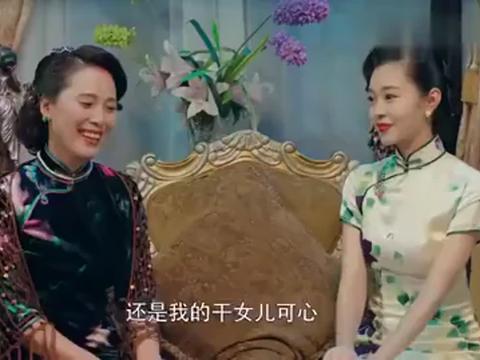 小楼又东风:晗芝乖巧伶俐,借着陪二老逛街的由头,巧妙说出任务