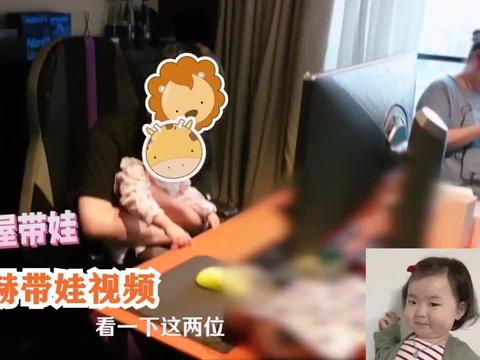 张子萱晒陈赫带娃视频,吐槽陈赫带娃打游戏,自己指导大女儿上课