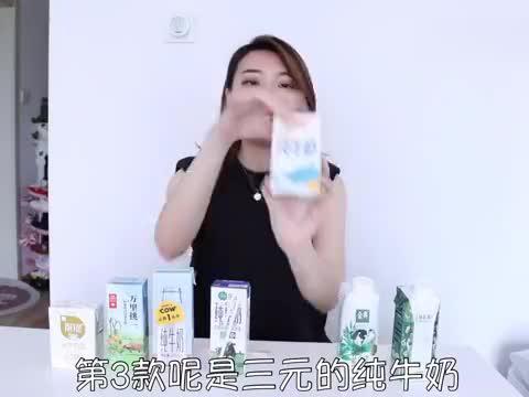 7款热门纯牛奶,哪款最适合给宝宝喝?