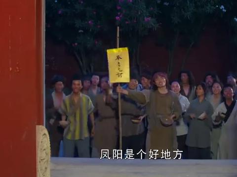 刘伯温:乞丐救过皇上,得到御笔亲题奉旨乞讨,同行们跟着享福