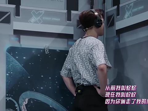 就是街舞》王嘉尔沉迷音乐无法自拔,真让小海头大