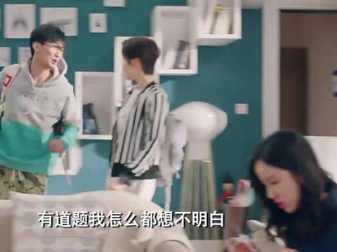 爱情公寓5:赵海棠给大力看心形函数,一菲:拳头型的你要不要?