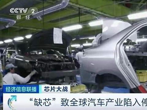 因芯片短缺,大众汽车的3家巴西工厂停产