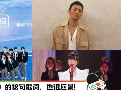 李荣浩、李宇春重唱《不遗憾》《软肋》《青你3》粉丝哭疯了