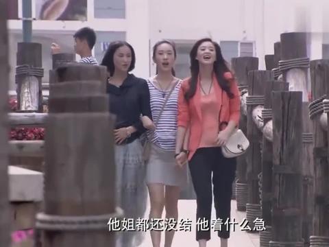 好闺蜜三人最后幸福美满,哪料王媛都当上副总了,还这么抠