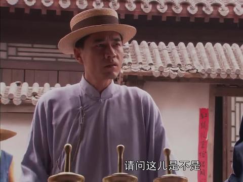 大宅门:七爷来找孙记钱庄算账,怎料竟成了包子铺,卷包会!