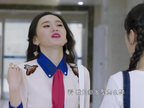影视:孪生姐姐来寻亲,霍栀无法接受被抛弃的事实,选择跳海