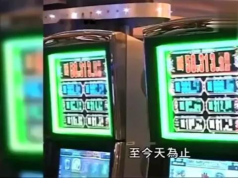 澳门赌王何鸿燊:不要沉迷赌博,认真读书才是真的