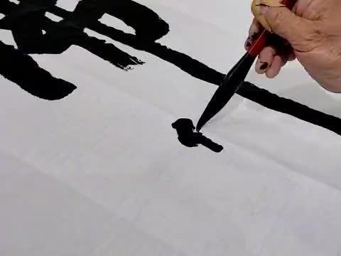 """书法现场:韩广恒先生在京都书画艺术中心挥毫书写""""佛佑福门"""""""