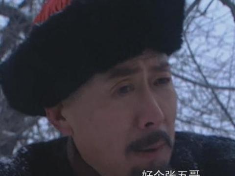 雍正王朝中,康熙张五哥散步,张五哥为何有胆量说保下皇子