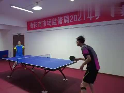 实录:衡阳市市场监管局2021年乒乓球赛 男子单打冠军争夺赛
