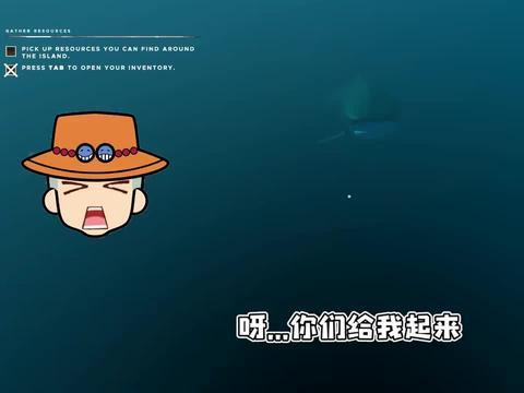 搞笑荒岛求生1:辉叔探秘神秘海上沉船,竟被沉船守护者袭击