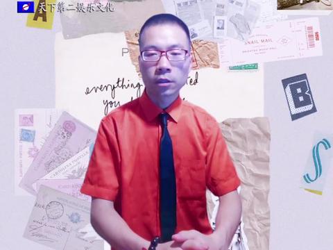 网友颁发给郑爽前夫张恒8个外号!