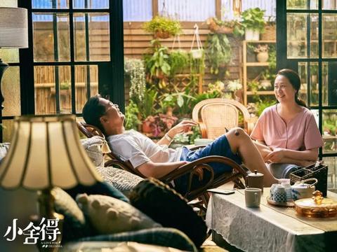 《小舍得》5大漏洞:赵娜为何净身出户?两家不合也能共用家政?