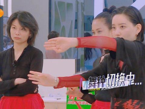 李斯丹妮跳古典舞全身僵硬 胡兵刘雯劈叉谁更厉害