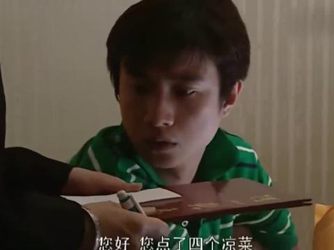 奋斗:陆涛奋斗靠爹成功,并且答应带大家一起发财,羡慕