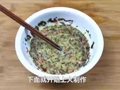 今日美食制作分享——香椿炒鸡蛋(下)