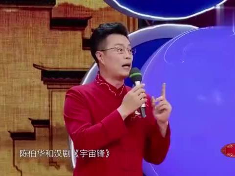 """汉剧""""宇宙锋"""",尹北琛情景讲述陈泊华大师故事丨戏码头"""
