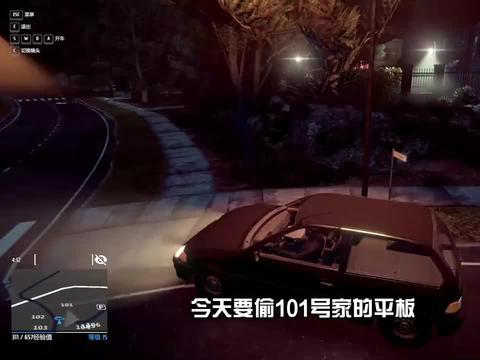小偷模拟器:偷到小镇首富家了,被连抓5次心态崩了