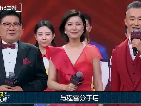 与程雷分手后,转身就嫁上戏教授的陈辰,力压王冠成新任上海一姐