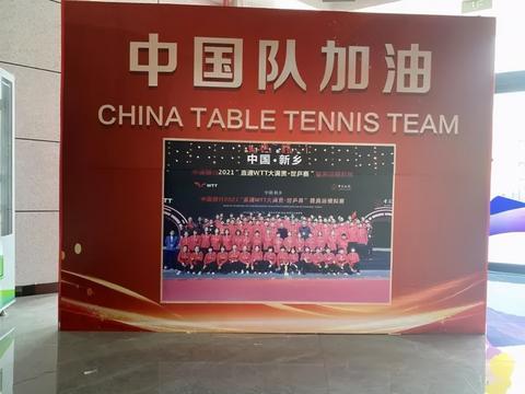 孙颖莎率国乒宣誓!奥运选手在第一排,刘国梁与俩主教练坐身后