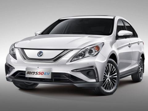 风行S50 EV申报图,外观改动较大,延续现款动力系统