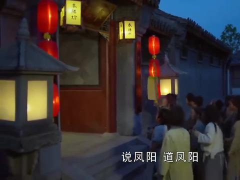 刘伯温:乞丐救皇上一命,得了御笔亲题的奉旨乞讨,同行一起享福