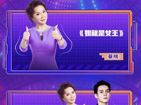 """""""616真心夜""""节目单公布,景甜刘雨昕合作,张哲瀚演唱两首曲目"""