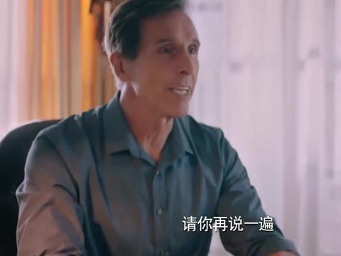 梦在海这边:赵小青找到威廉教授,要求更换毕业论文题目