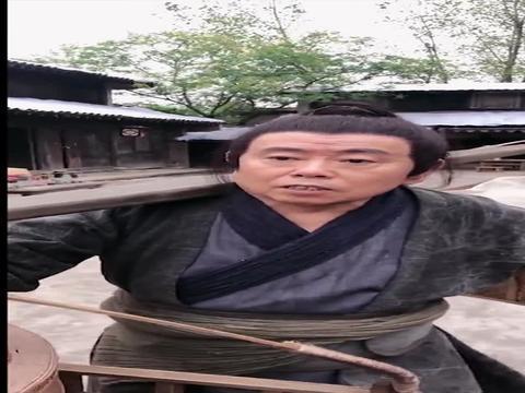 潘长江演武大郎,演的真好