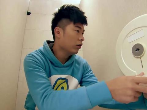 上厕所发现没有纸,求曾小贤的心理阴影面积