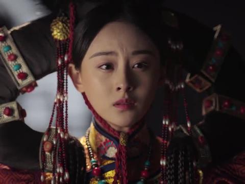 如懿传:璟璱心怀怨恨,乌拉那拉氏成为继后,发誓要为额娘报仇