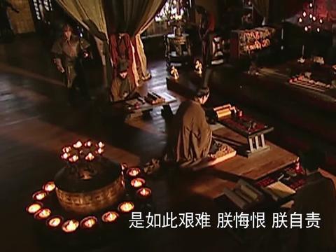 汉武大帝:汉武帝颁布罪己诏,回顾一生想要大汉子民富裕起来!