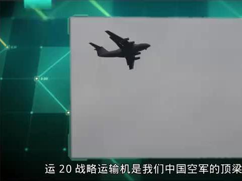 全新深灰色涂装酷似歼20,更多改进尚未被公开