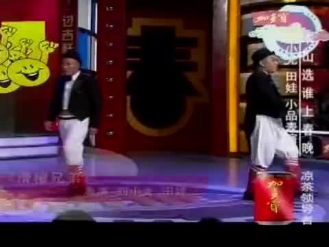 喜剧小品《滑稽兄弟》,刘小光田娃犀利互怼,频甩包袱乐开怀