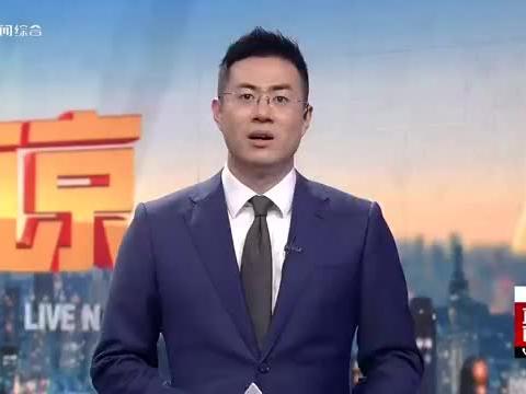 """童心向党•唱响未来 南京百校万人红色接力""""颂党爱党"""""""