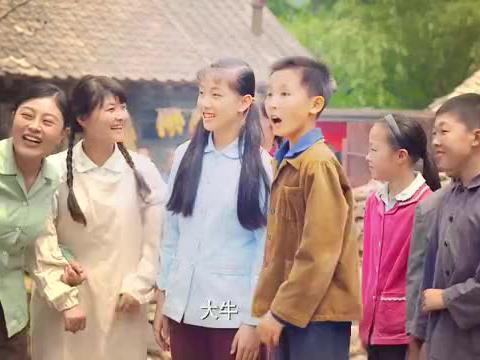小草青青:俩村花同一天结婚,嫁给各自的哥哥,见面都得喊嫂子