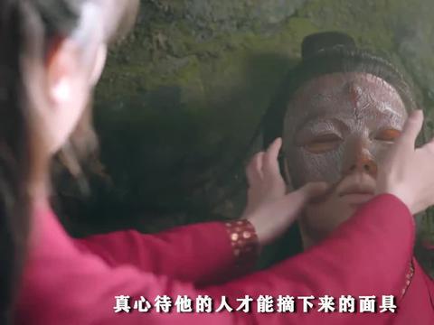 《琉璃》司凤璇玑被困山洞,璇玑轻松扯下司凤面具,两人感情升温