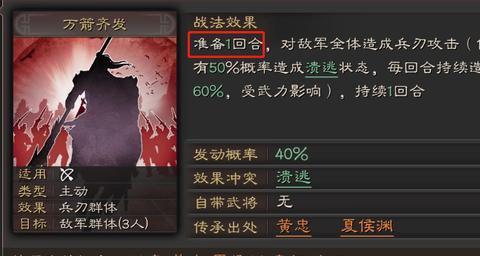 三国志战略版:改版的袁氏兄弟爆发弓,三回合之内带走虎臣弓!