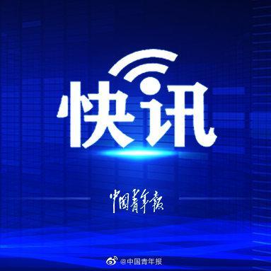 赵立坚谈美欧峰会涉华声明:既要损害中国利益,还要捞中国的便宜