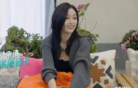 《妻子的浪漫旅游》吴宣仪看到刘涛高反严重,主动留下照顾涛姐