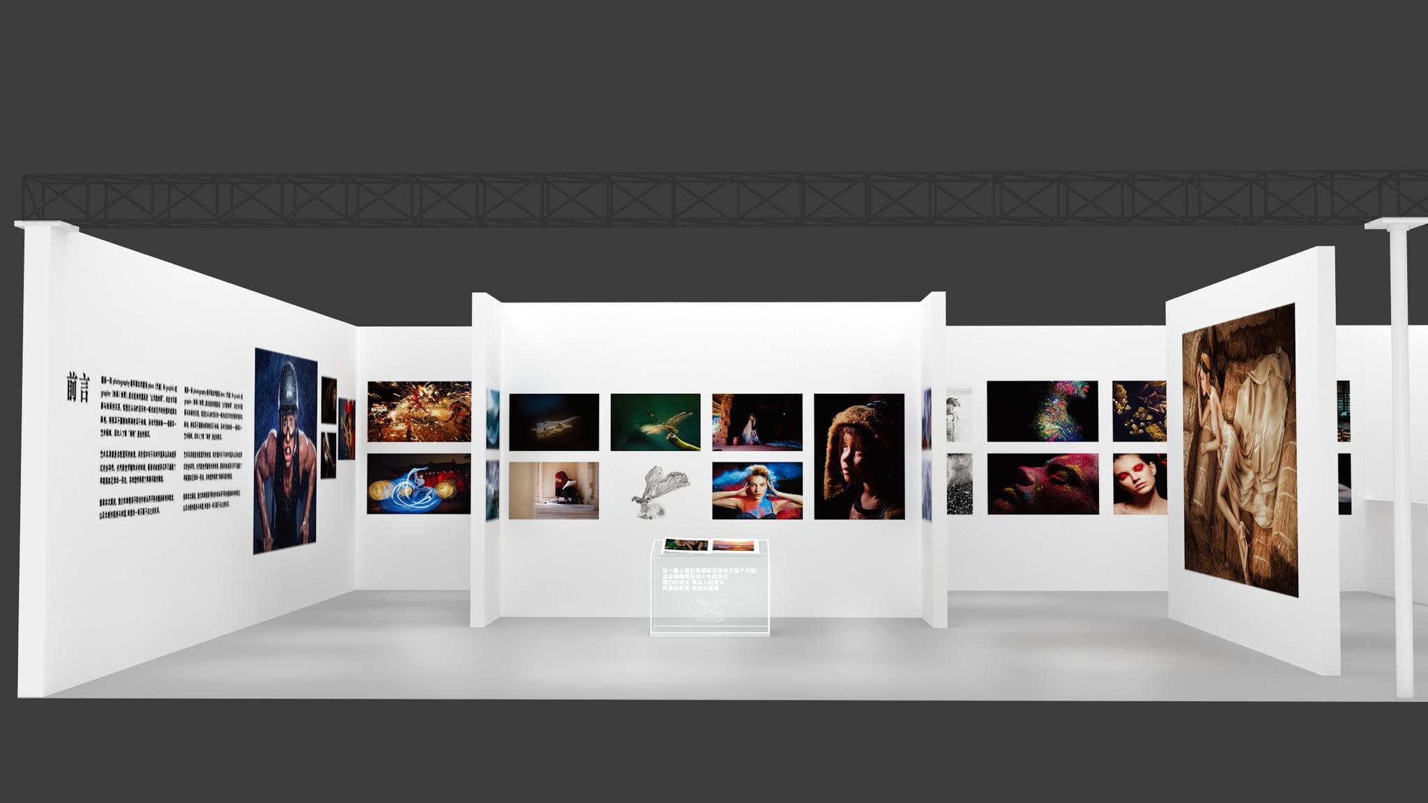 活动丨6.19 江苏国际影像文化艺术展南京揭幕 诚邀您前往富士展台